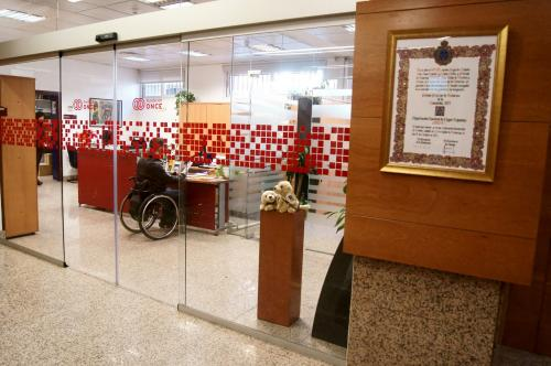 Sede de la Fundación ONCE, en Madrid.